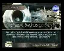 Le Coran complet [072] Les Djinns
