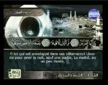 Le Coran complet [073] L'Enveloppé