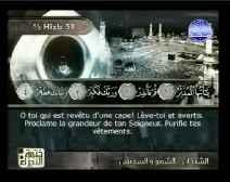 Le Coran complet [074] Le Revêtu d'un manteau