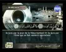 Le Coran complet [075] La Résurrection