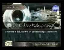 Le Coran complet [076] L'Homme