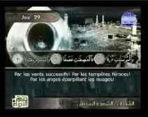 Le Coran complet [077] Les Envoyés