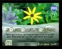 Le Coran complet [080] Il s'est renfrogné