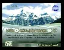 Le Coran complet [085] Les Constellations