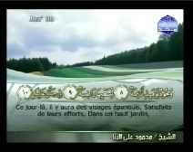 Le Coran complet [088] L'Envellopante