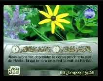 Le Coran complet [097] La Destinée