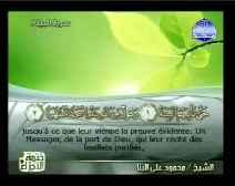 Le Coran complet [098] La Preuve