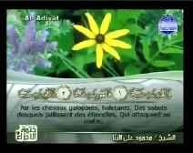 Le Coran complet [100] Les Coursiers