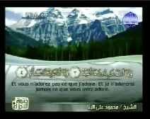 Le Coran complet [109] Les Infidèles