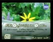 Le Coran complet [111] Les Fibres