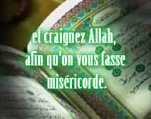 Les musulmans sont tel un édifice - 1