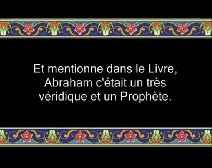 La vie d'Abraham dans le Coran - 1