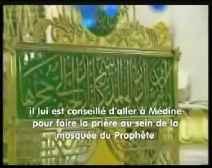 L'enseignement du hajj (pèlerinage) [08] La visite de la mosquée du Prophète à Médine et ce qui lui est lié
