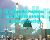 ശൈഖ് ഇബ്'നു ബാസിന്റെയും മറ്റു പണ്ഡിതന്'മാരുടെയും ശ്രേഷ്ഠതകള്