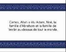 Le Coran en vidéos sous-titrées [003] La famille d'Imran : seconde partie (par Cheikh Abou Bakr Chatery)