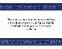 Le Coran en vidéos sous-titrées [003] La famille d'Imran : quatrième partie (par Saoud Ibn Ibrahim Ach-Chouraym)