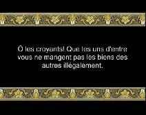 Le Coran en vidéos sous-titrées [004] Les Femmes : seconde partie (par Salah Ibn Mouhammed Al-Boudeir)