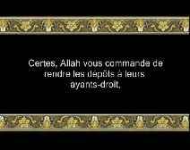 Le Coran en vidéos sous-titrées [004] Les Femmes : troisième partie (par Mohammed Ayyoub)