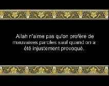 Le Coran en vidéos sous-titrées [004] Les Femmes : sixième partie (par Saoud Ibn Ibrahim Ach-Chouraym )