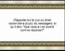 Le Coran en vidéos sous-titrées [005] La Table Servie : cinquième partie (par Abdallah Ibn Awwad Al-Jouhany)