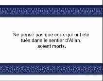 Le Coran en vidéos sous-titrées [005] La Table Servie : sixième partie (par Abdallah Ibn Awwad Al-Jouhany)