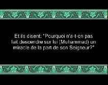 Le Coran en vidéos sous-titrées [006] Les Bestiaux : seconde partie (par Salah Ibn Mouhammed Al-Boudeir)