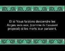 Le Coran en vidéos sous-titrées [006] Les Bestiaux : quatrième partie (par Saoud Ibn Ibrahim Ach-Chouraym)