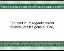 Le Coran en vidéos sous-titrées [007] Al-Aaraf : seconde partie (par Saoud Ibn Ibrahim Ach-Chouraym)