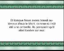Le Coran en vidéos sous-titrées [007] Al-Aaraf : cinquième partie (par Abderrahman Ibn Abdelaziz As-Soudayss)