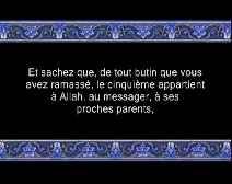 Le Coran en vidéos sous-titrées [008] Le Butin : première partie (par Saoud Ibn Ibrahim Ach-Chouraym)