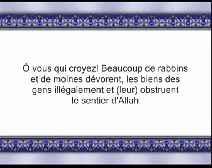 Le Coran en vidéos sous-titrées [009] Le Repentir : seconde partie (par Salah Ibn Mouhammed Al-Boudeir)