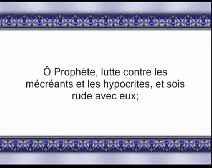 Le Coran en vidéos sous-titrées [009] Le Repentir : troisième partie (par Salah Ibn Mouhammed Al-Boudeir)