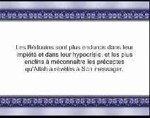 Le Coran en vidéos sous-titrées [009] Le Repentir : quatrième partie (par Abdallah Ibn Awwad Al-Jouhany)