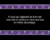 Le Coran en vidéos sous-titrées [010] Younous : seconde partie (par Abderrahman Ibn Abdelaziz As-Soudayss)