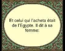 القرآن الكريم وترجمة معانيه إلى اللغة الفرنسية [012] سورة يوسف 2