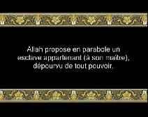 القرآن الكريم وترجمة معانيه إلى اللغة الفرنسية [016] سورة النحل 2