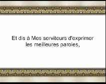 القرآن الكريم وترجمة معانيه إلى اللغة الفرنسية [017] سورة الإسراء 2