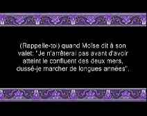 القرآن الكريم وترجمة معانيه إلى اللغة الفرنسية [018] سورة الكهف 2