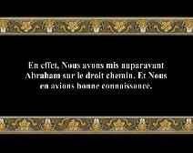 القرآن الكريم وترجمة معانيه إلى اللغة الفرنسية [021] سورة الأنبياء 2