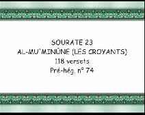 Le Coran en vidéos sous-titrées [023] Les Croyants : première partie (par Ali Ibn Abderrahman Al-Houdheïfi)