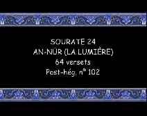 Le Coran en vidéos sous-titrées [024] La Lumière : première partie (par Saoud Ibn Ibrahim Ach-Chouraym)