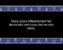 Le Coran en vidéos sous-titrées [024] La Lumière : seconde partie (par Mohammed Ayyoub)