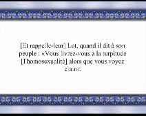 Le Coran en vidéos sous-titrées [027] Les Fourmis :seconde partie (par Cheikh Abou Bakr Chatery)