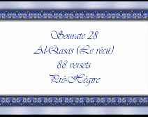 Le Coran en vidéos sous-titrées [028] Le Récit : première partie (par Ali Ibn Abderrahman Al-Houdheïfi)