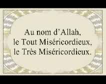 Le Coran en vidéos sous-titrées [032] La Prosternation (par Abderrahman Ibn Abdelaziz As-Soudayss)