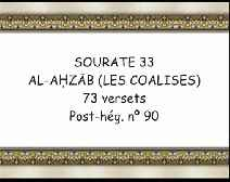 Le Coran en vidéos sous-titrées [033] Les Coalisés : première partie (par Saoud Ibn Ibrahim Ach-Chouraym)