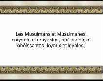 Le Coran en vidéos sous-titrées [033] Les Coalisés : seconde partie (par Saoud Ibn Ibrahim Ach-Chouraym)