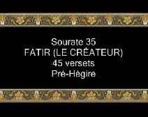 Le Coran en vidéos sous-titrées [035] Le Créateur : (par Salah Ibn Mouhammed Al-Boudeir)