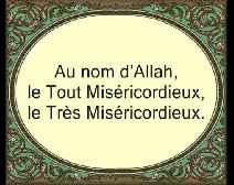 Le Coran en vidéos sous-titrées [036] Ya-Sine : première partie (par Saad Al-Ghamidy)