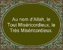 Le Coran en vidéos sous-titrées [037] Les rangés : première partie (par les imams de la mosquée du Prophète)